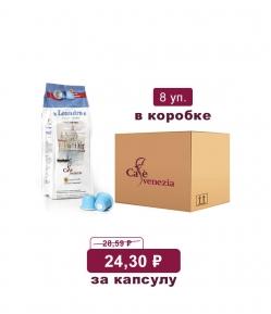Капсульный кофе Leandro (коробка)