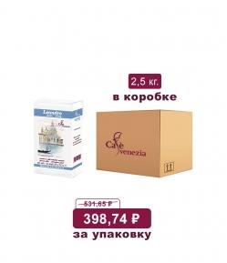 Молотый кофе Leandro (коробка)