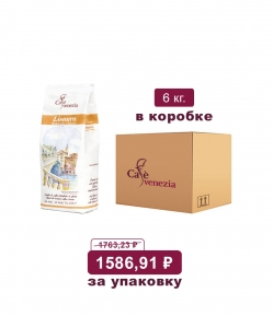 Зерновой кофе Lisaura (коробка)