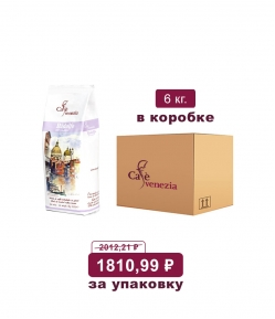 Зерновой кофе Ridolfo (коробка)